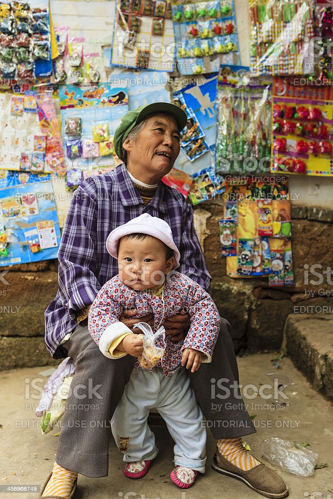 Chinese grandma and baby royalty-free stock photo