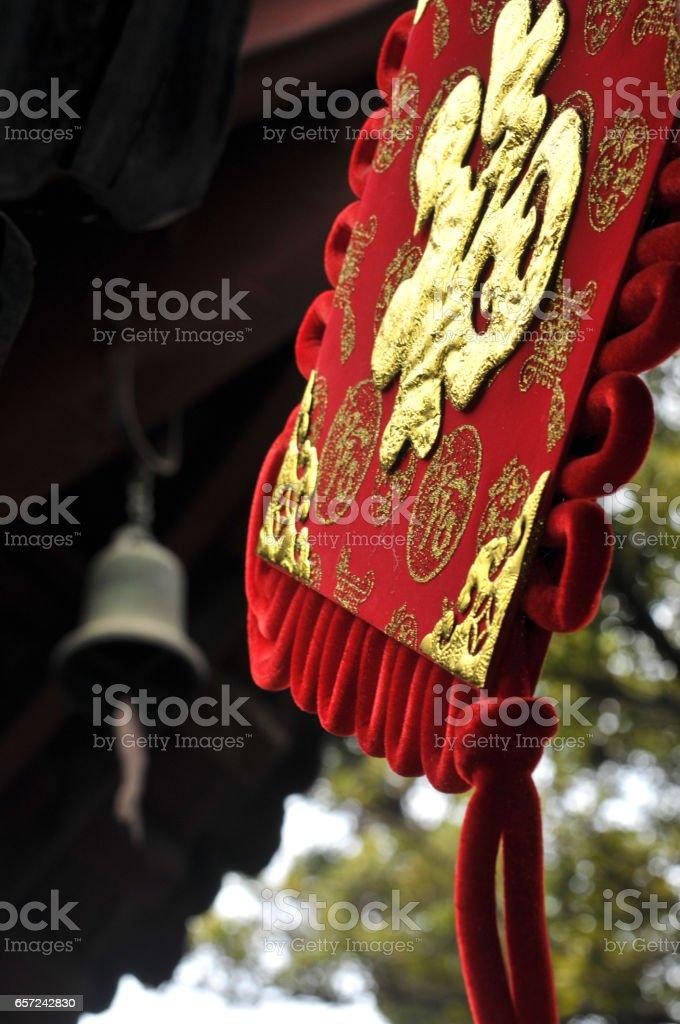 Chinese hanging amulets stock photo