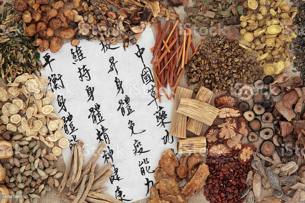 Chinese Herbal Health stock photo