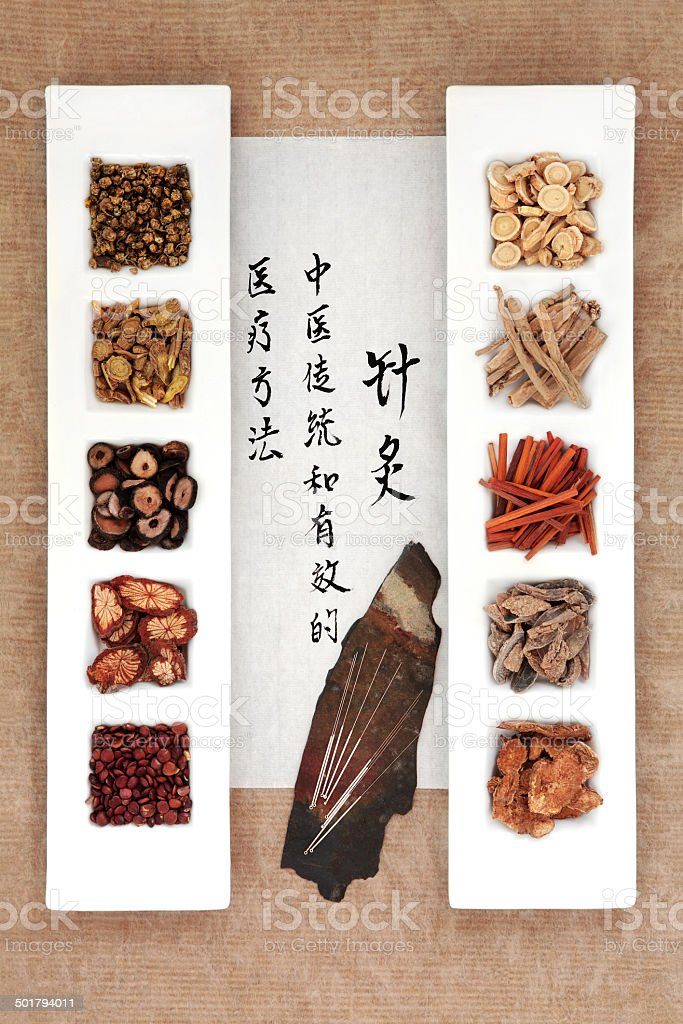 Chinese Herbal Therapy stock photo