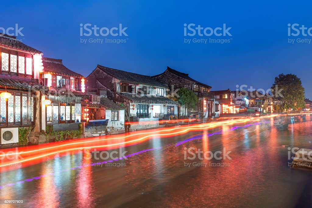 Chinese historical and cultural town stock photo