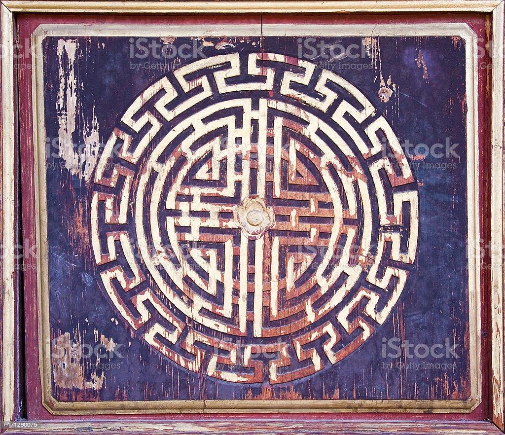 Chinese Labirinth Symbol stock photo