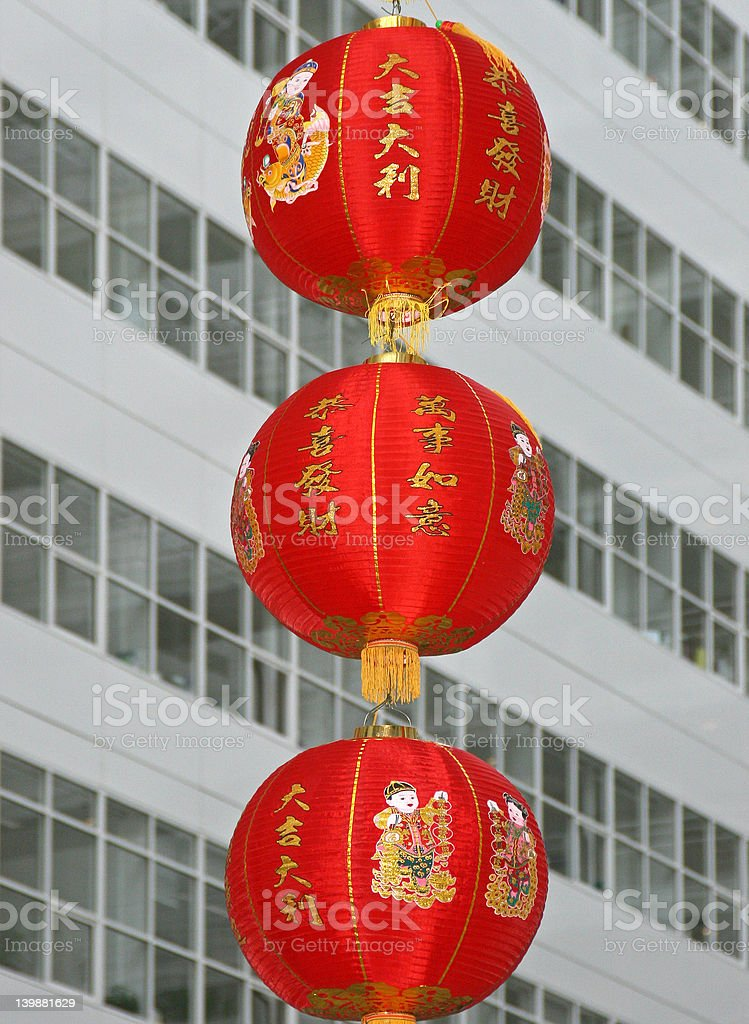 Chinese Lampoons in Modern urban setting stock photo