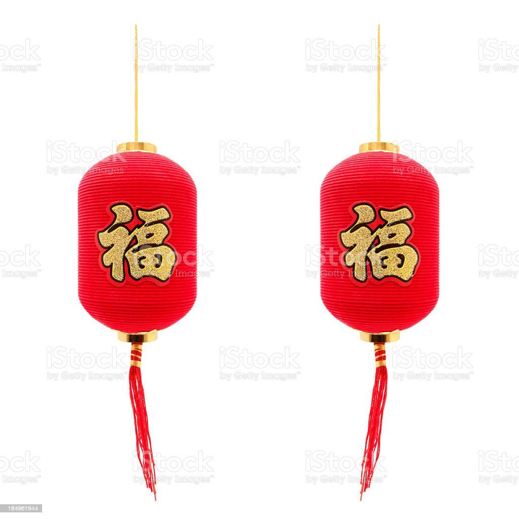 Chinese Lanterns isolated on white background stock photo