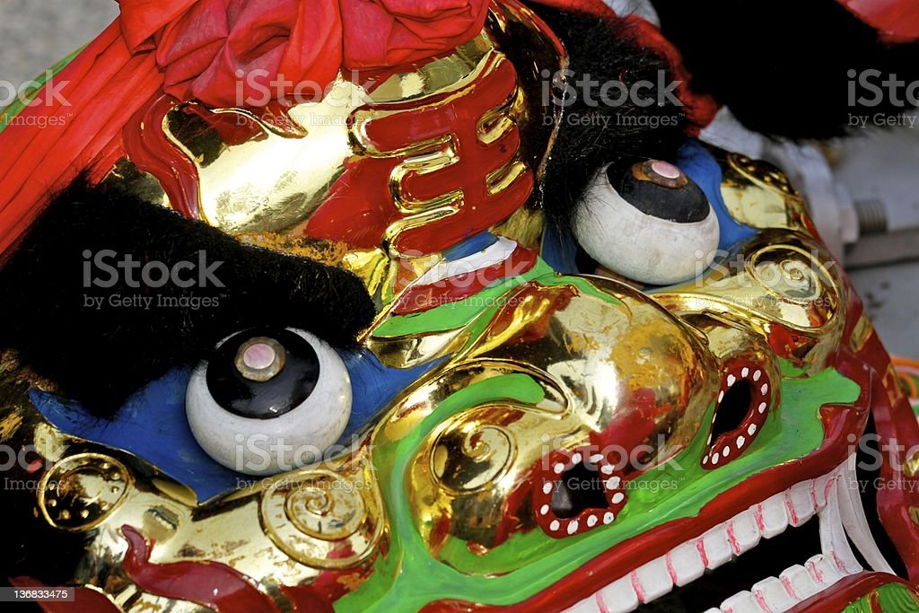 Chinese Lion Mask royalty-free stock photo