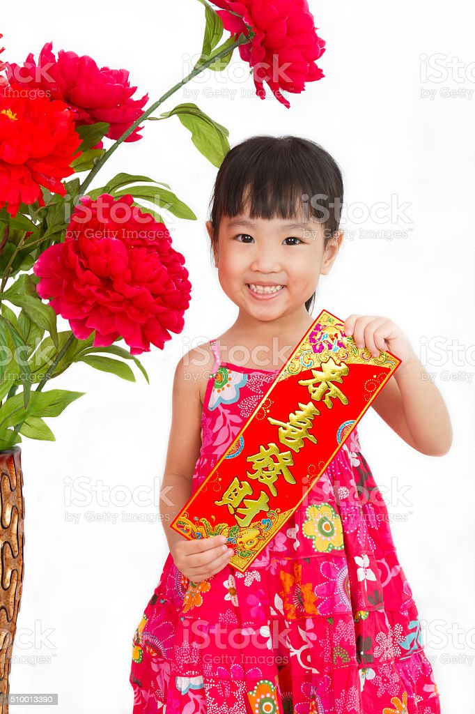 Chinese little girl holding  Spring festival couplets stock photo