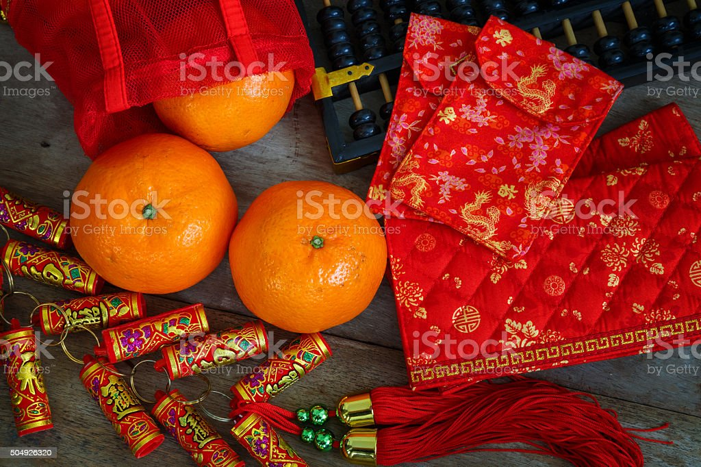 Chinese Lucky Pouches with Firecrackers Prepared for a Chinese New Year stock photo