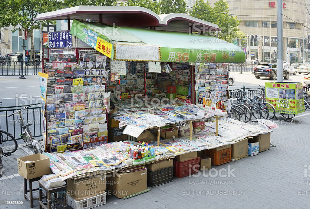 Chinese magazine and newspaper stall in Shanghai stock photo