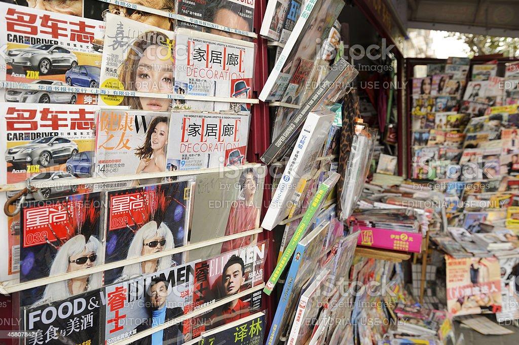 Chinese magazines kiosk stock photo