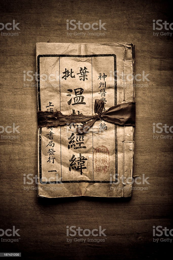 chinese medicine book royalty-free stock photo