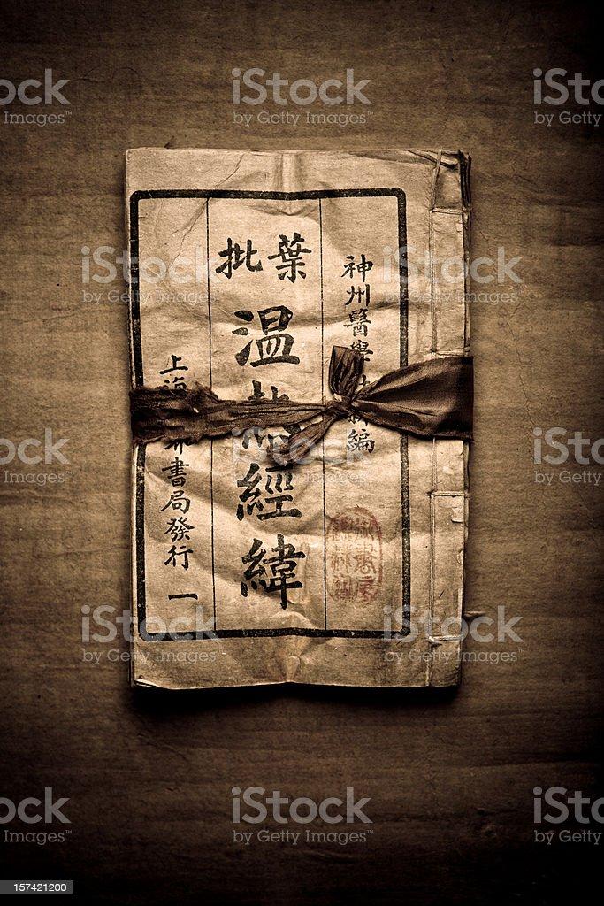 chinese medicine book stock photo
