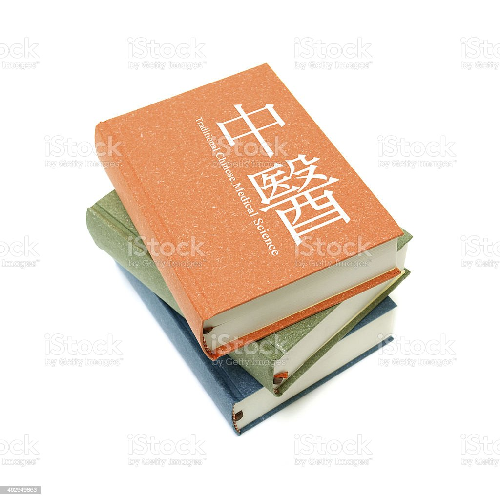 Chinese medicine books isolated on white background stock photo