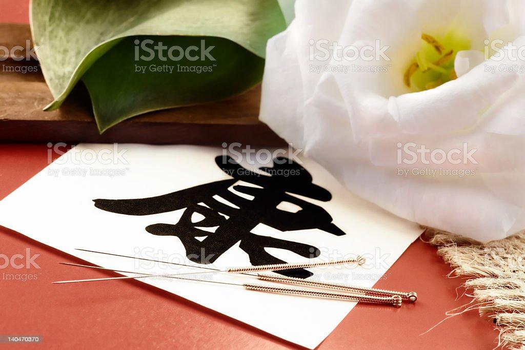 Chinese Medicine royalty-free stock photo