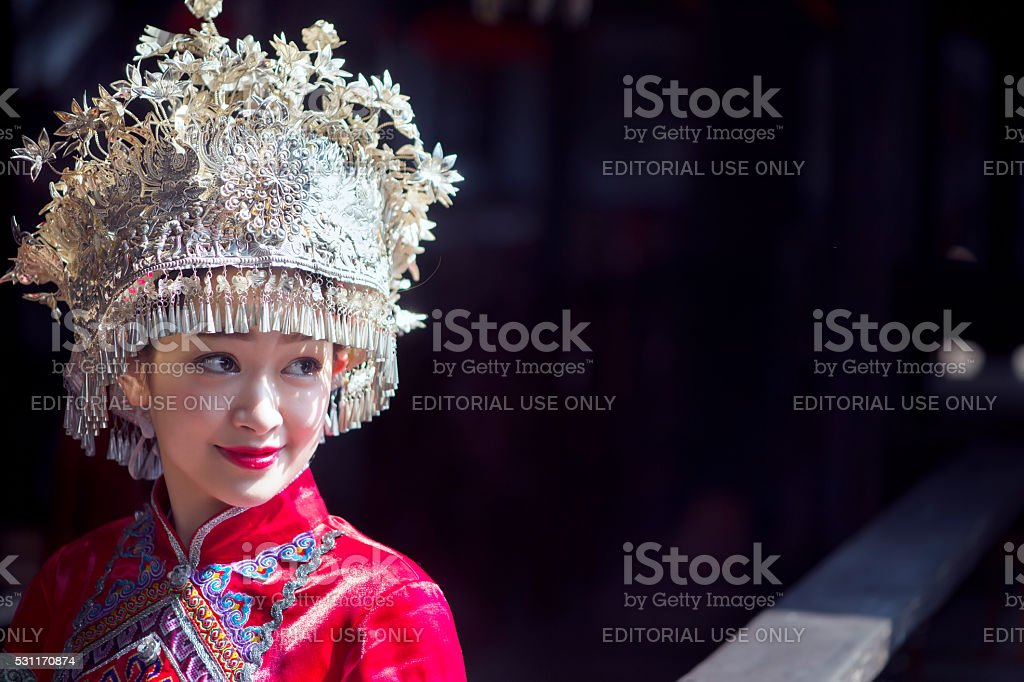 chinese Miao ethnic stock photo