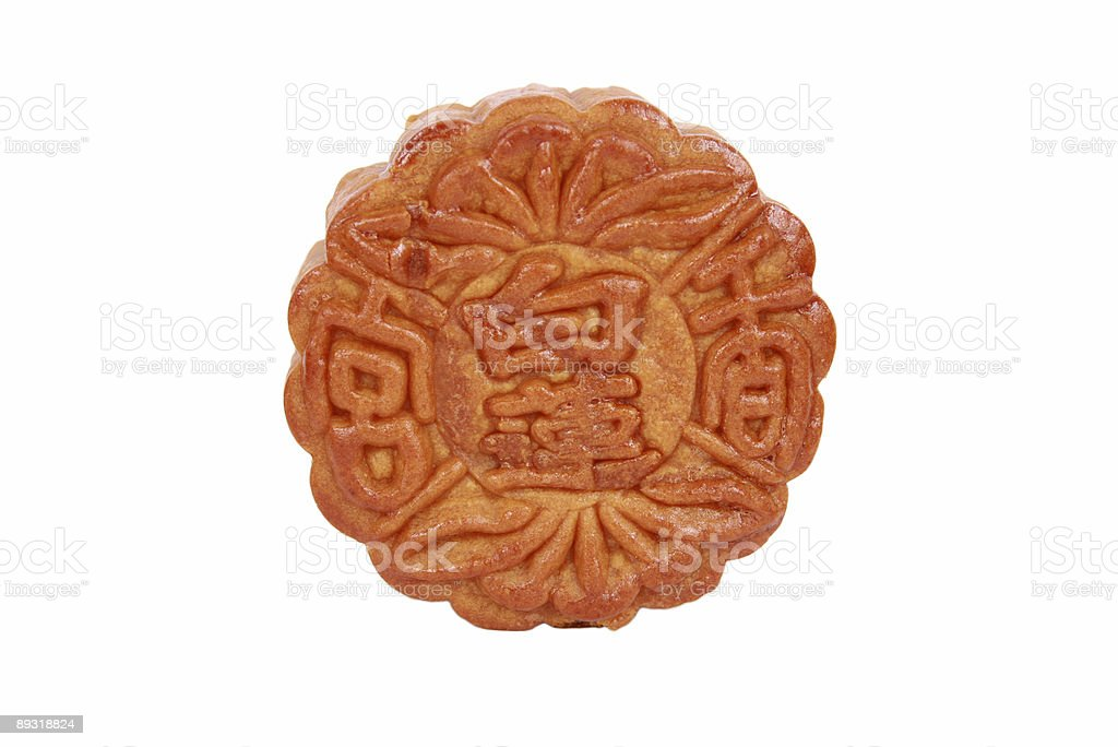 Chinese Mooncake royalty-free stock photo