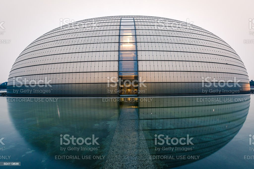 Chinese National Grand Theater building scene at dusk,in Beijing, China stock photo