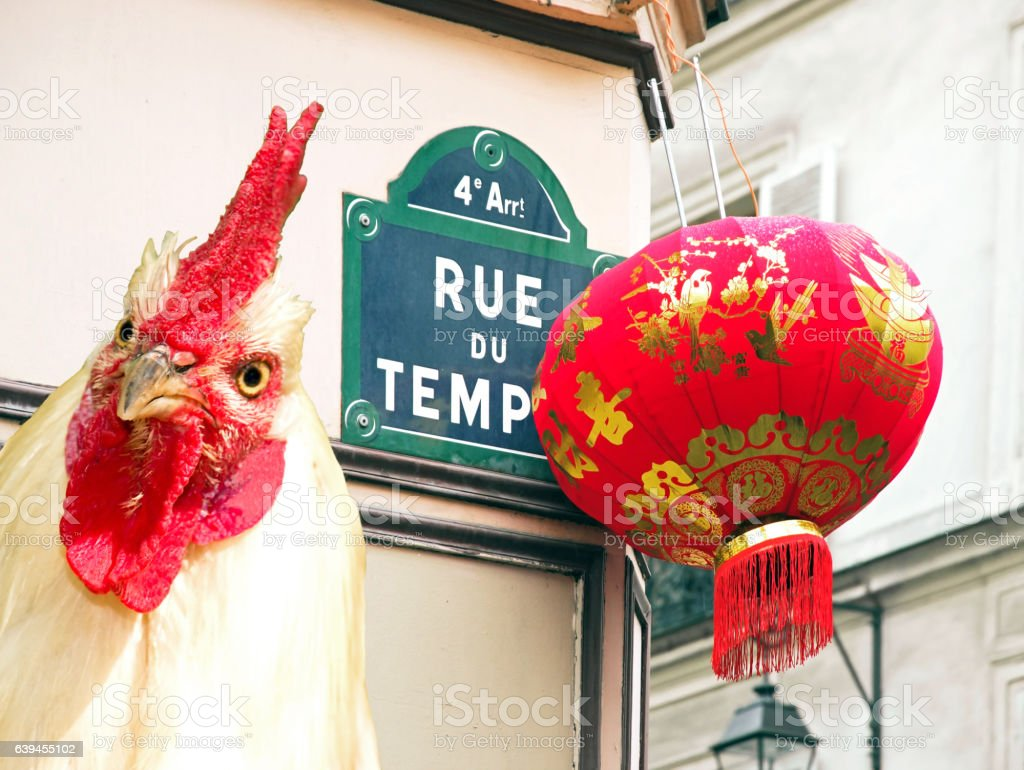 Chinese New Year 2017, Paris, rue du Temple (France) stock photo