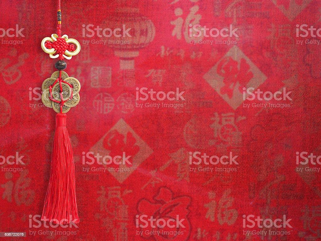 Chinese new year background stock photo