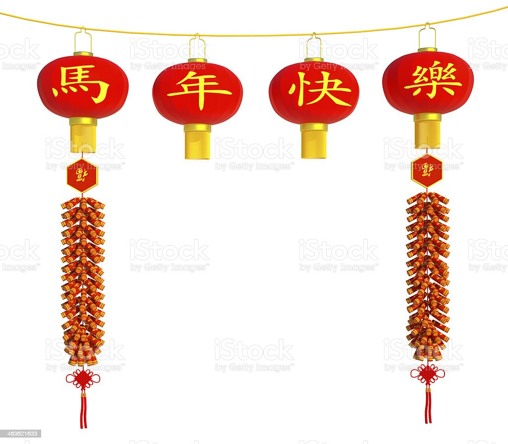 Chinese new year concepts stock photo