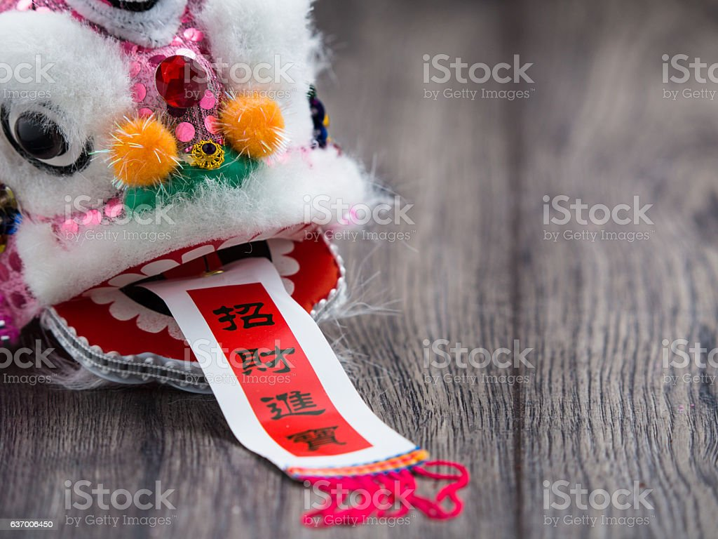 Chinese new year decoration lion on plank wooden board stock photo