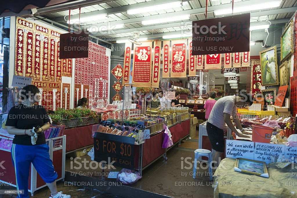 Chinese New Year Decoration stock photo