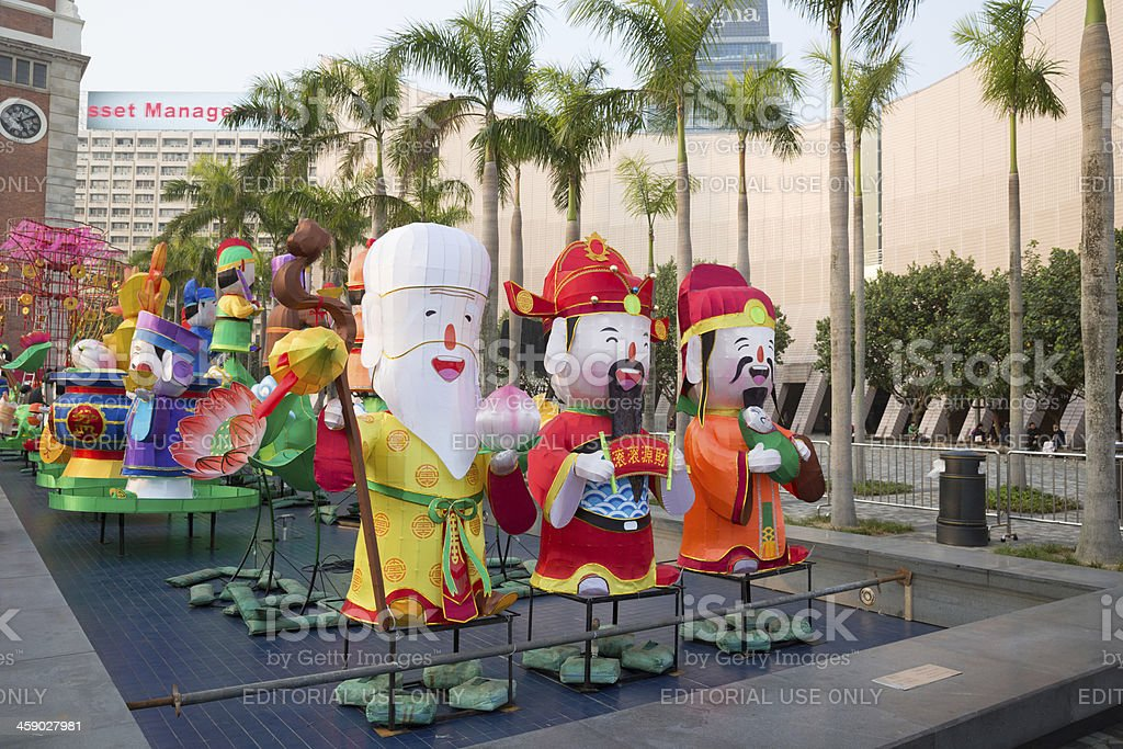 Chinese New Year Decoration royalty-free stock photo
