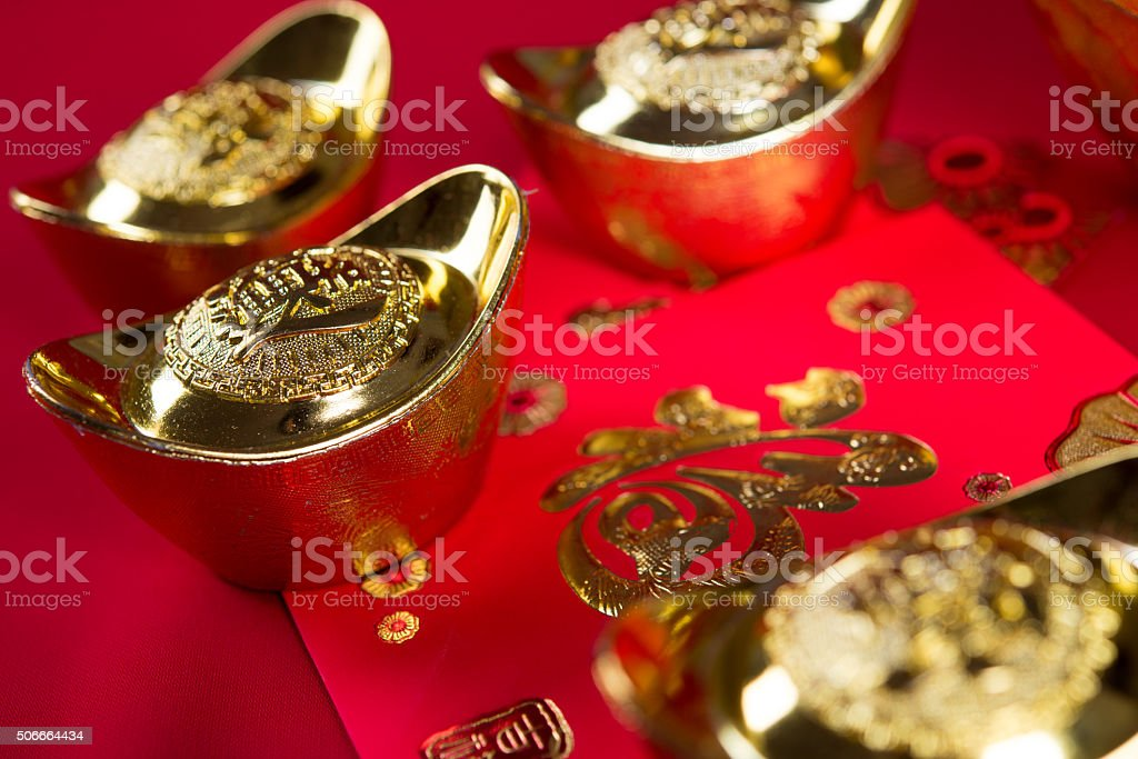 chinese new year decorations during festival stock photo