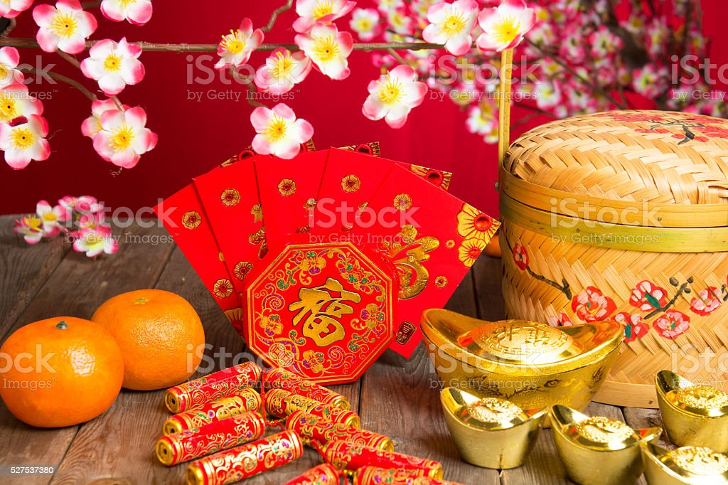 chinese new year decorations,generci chinese character symbolize stock photo