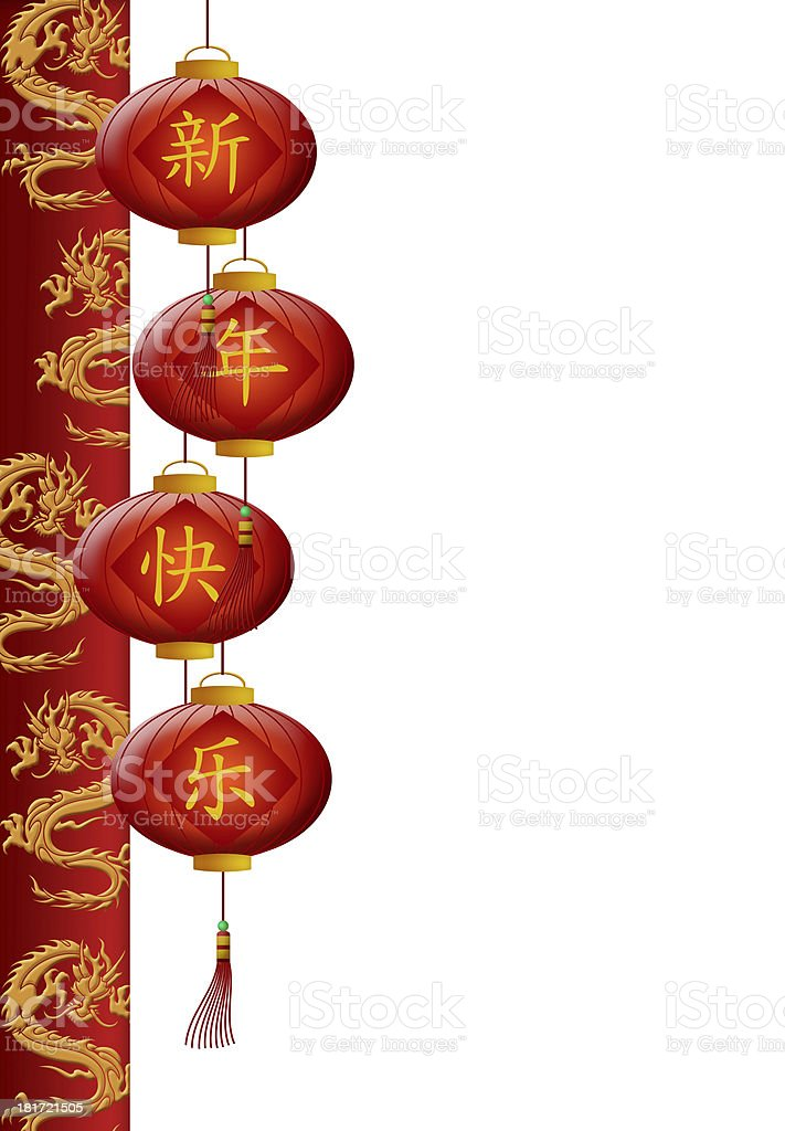 Chinese New Year Dragon Pillar with Red Lanterns stock photo