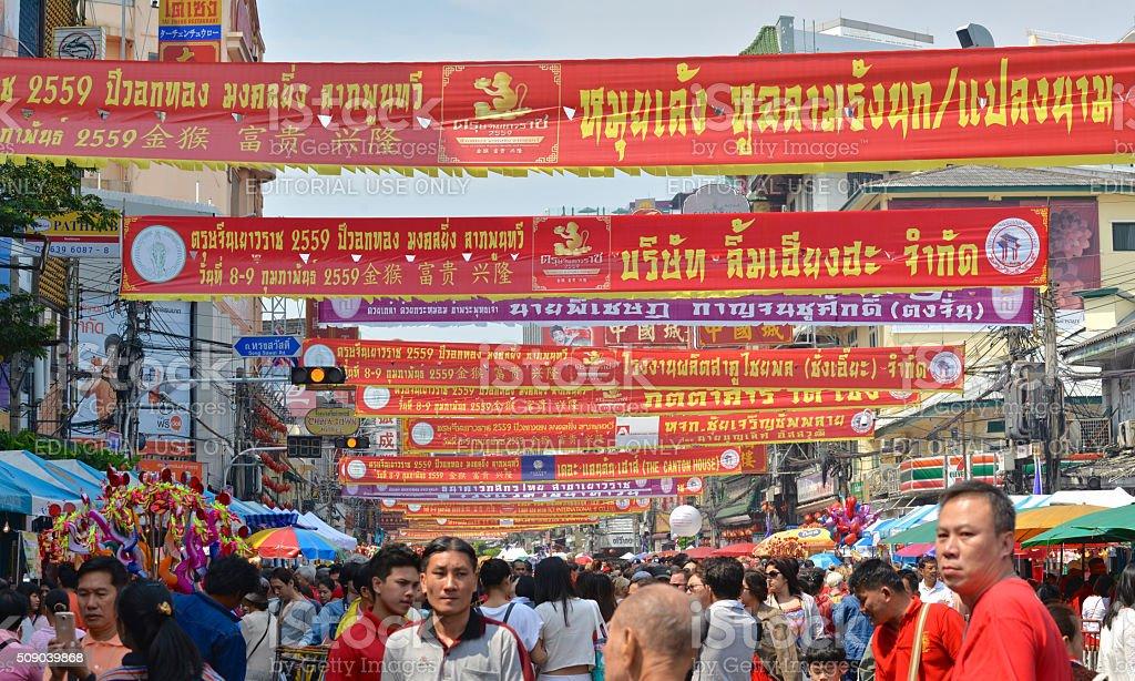 Chinese New Year festival 2016, Bangkok, Thailand stock photo