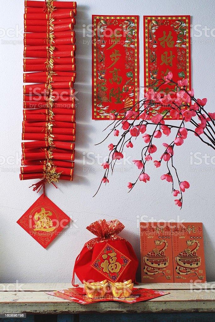 Chinese new year firecrackers stock photo