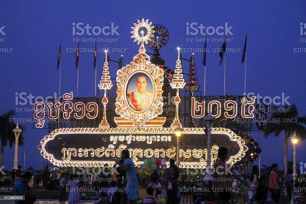 Nouvel an chinois en venant de Phnom Penh. photo libre de droits