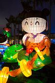 Chinese New Year Lantern Carnival 2013
