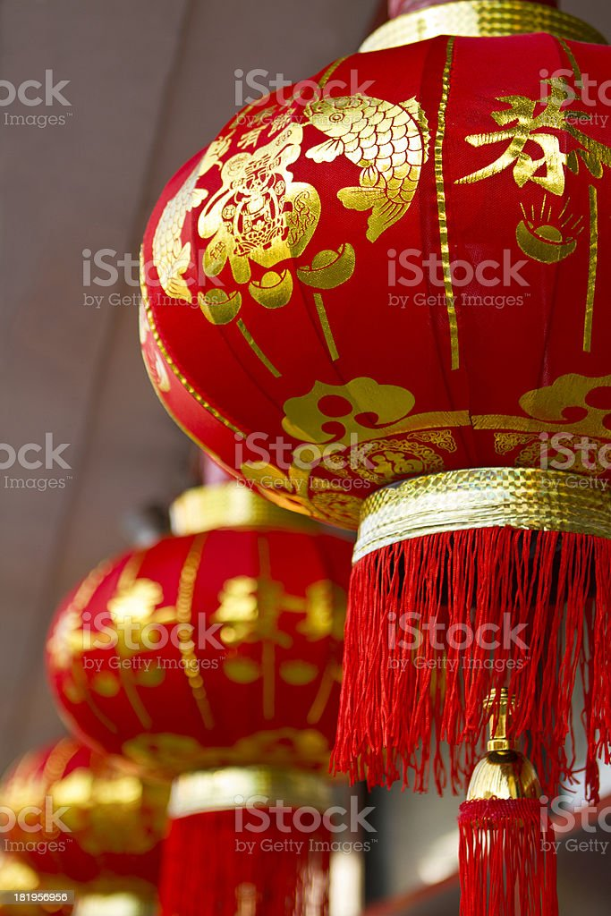 Chinese New Year Lantern stock photo
