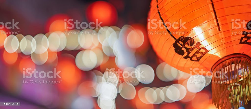 Chinese new year lanterns in china town. stock photo