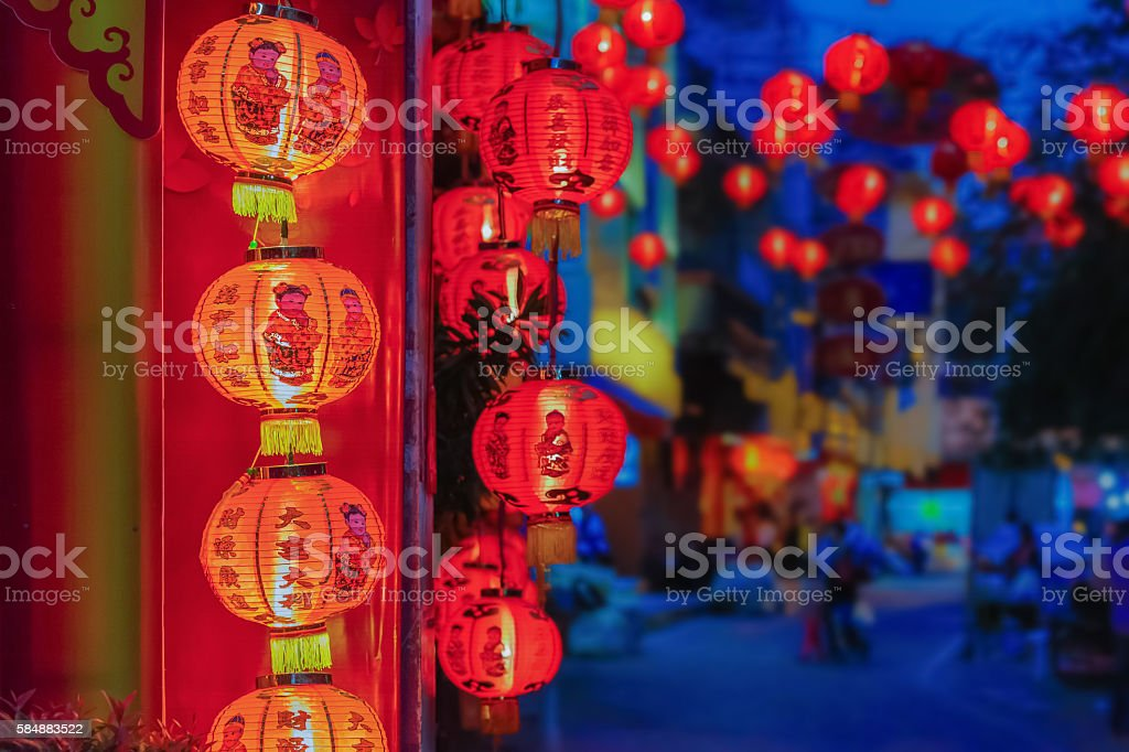Chinese new year lanterns with blessing text stock photo