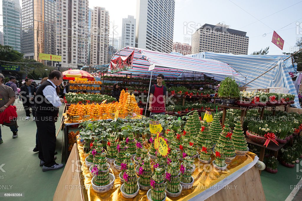 Chinese New Year Market in Hong Kong stock photo