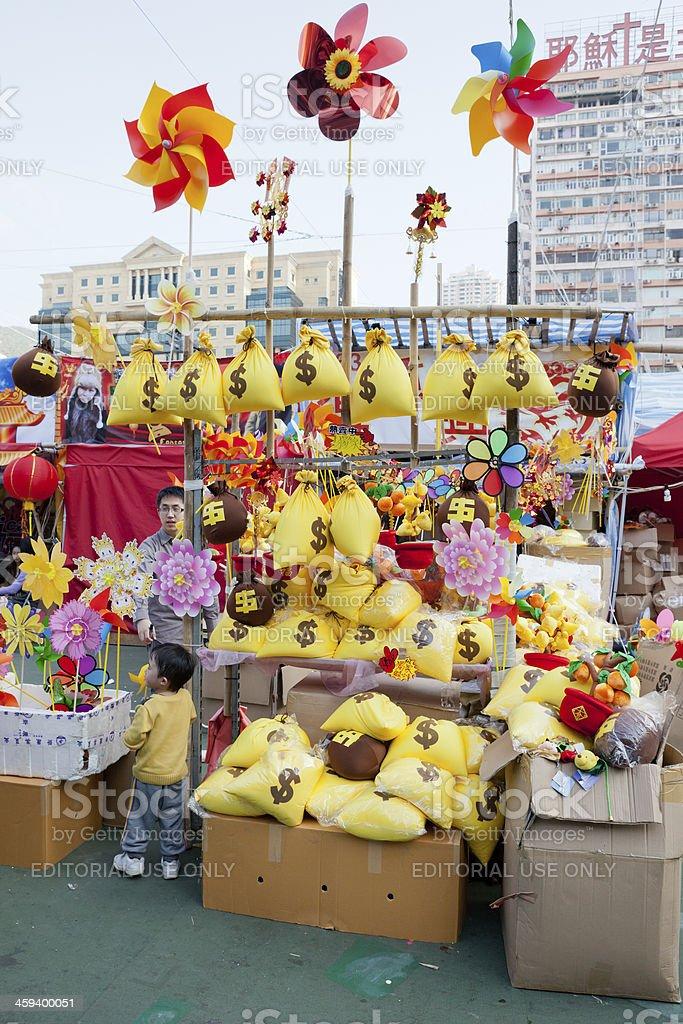 Chinese New Year Market stock photo