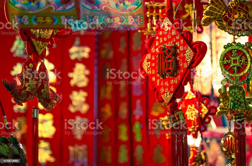Chinese New Year, oriental charm, the Spring Festival atmosphere. stock photo