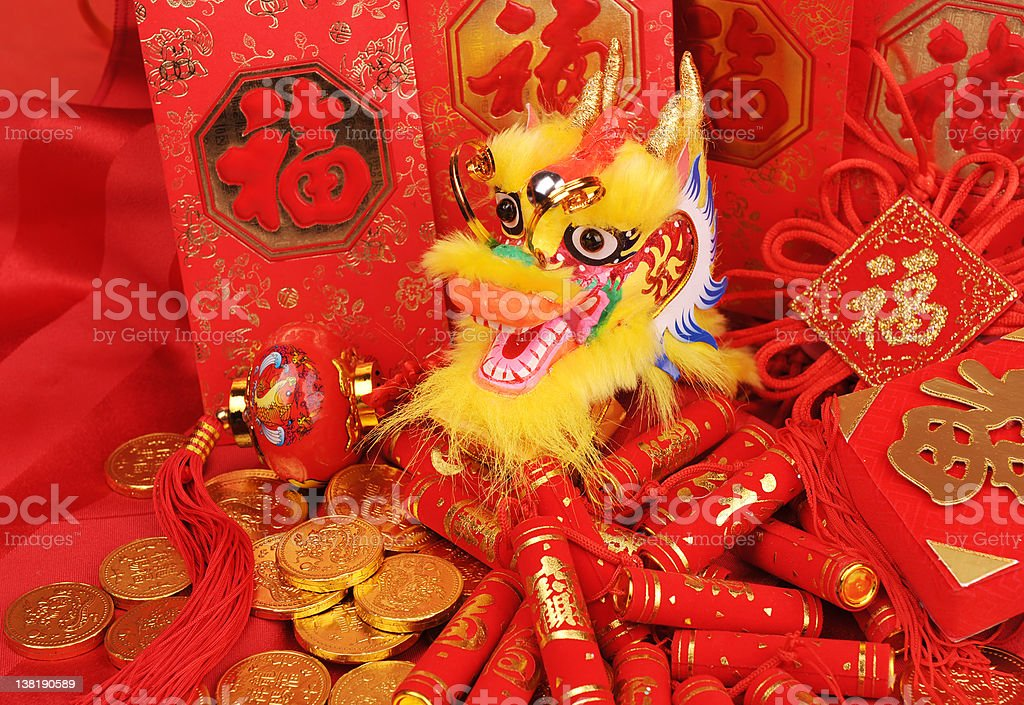 Chinese New Year Ornaments--Traditional Dancing Dragon royalty-free stock photo