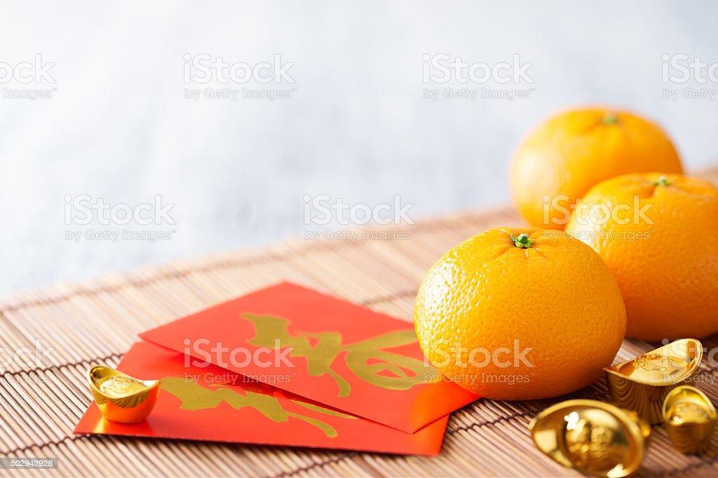 Chinese New Year stock photo