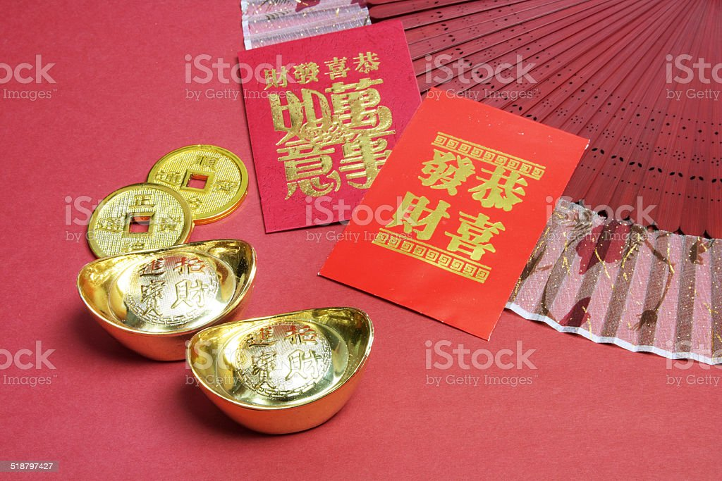 Chinese New Year Products stock photo