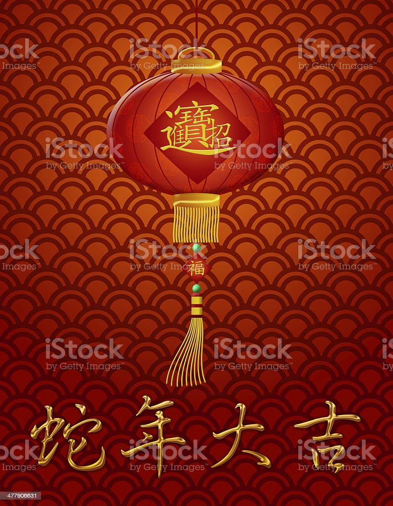 Chinese New Year Snake Lantern on Scales Pattern Background royalty-free stock photo