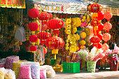 Chinese New Year Tet Ho Chi Minh City