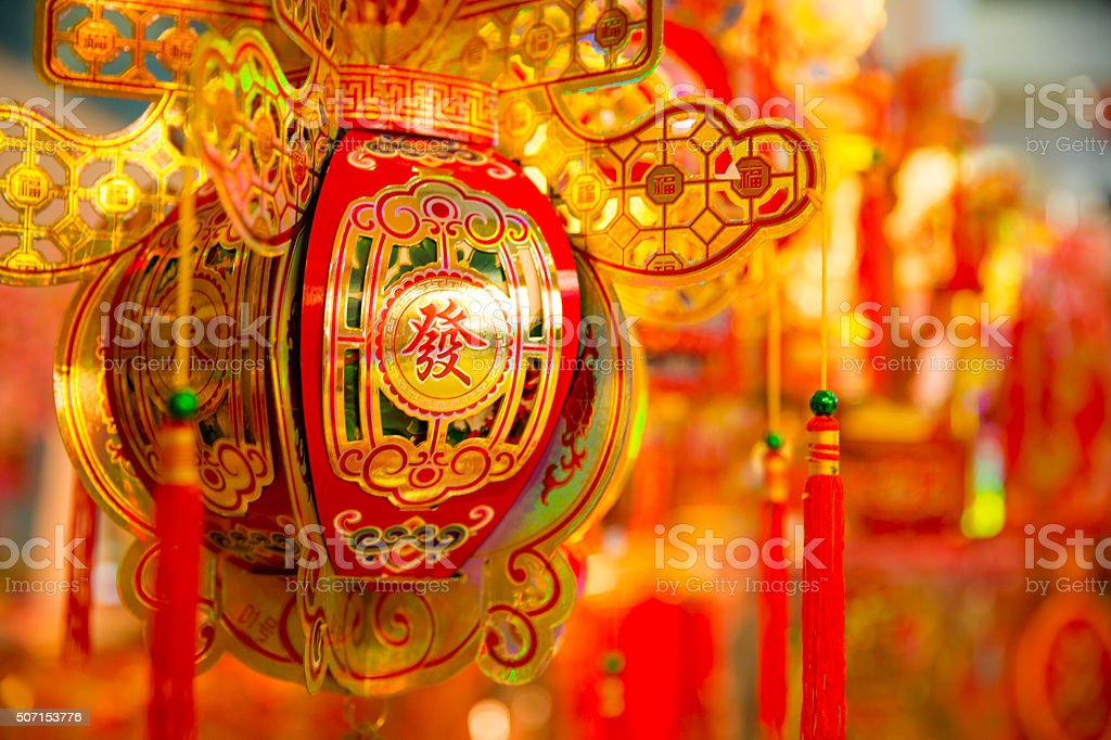 Chinese New Year Traditional Festival stock photo