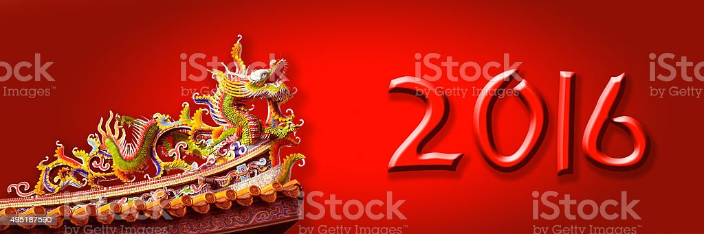 2016 chinese new year with a dragon stock photo