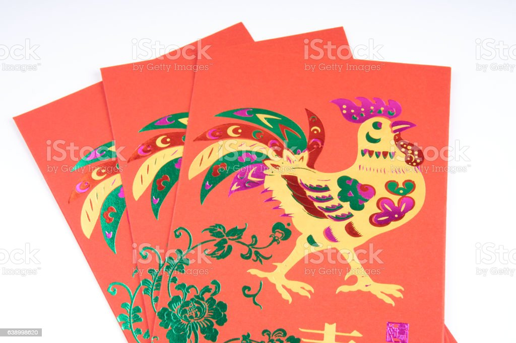 Chinese New year,red envelope packet stock photo