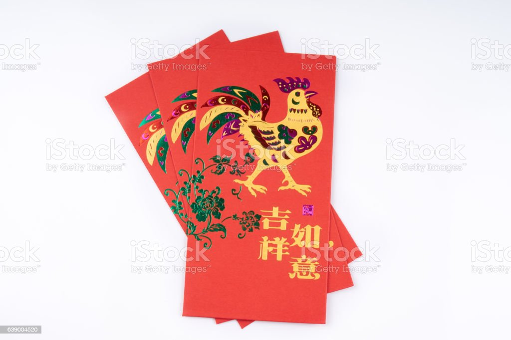 Chinese New year,red envelope packet (ang pow) stock photo
