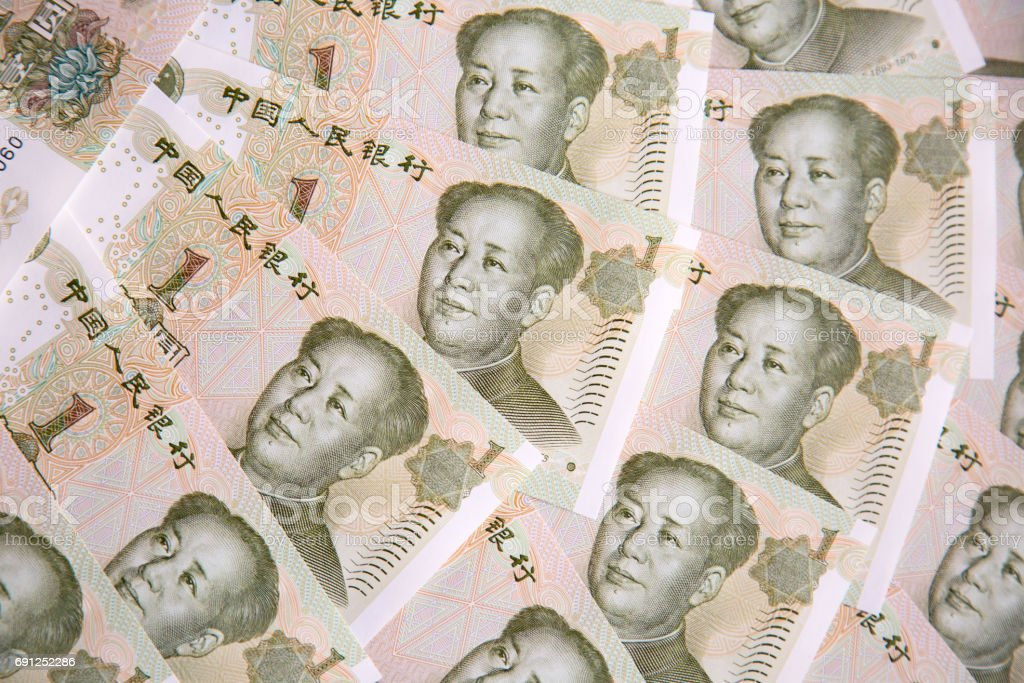 Chinese notes stock photo