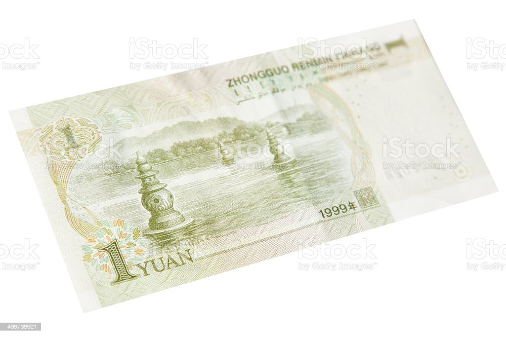 Chinese One Yuan Note - Back royalty-free stock photo